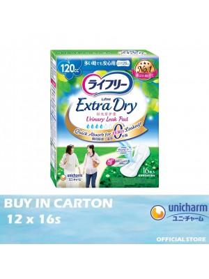 Lifree Extra Dry Pad 120cc 12 x 16s