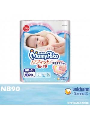 MamyPoko Air Fit Tape NB90