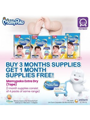 Mamypoko Extra Dry Tape Buy 3 ctn Free 1 ctn Subscription Voucher