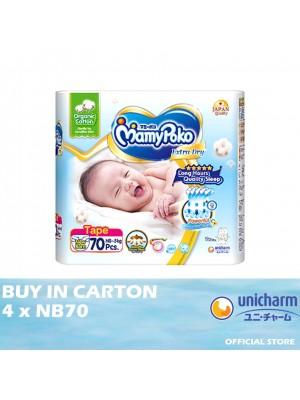 MamyPoko Extra Dry Tape Organic Cotton 4 x NB70