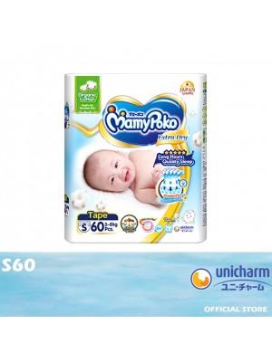 MamyPoko Extra Dry Tape Organic Cotton S60