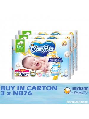 MamyPoko Organic Cotton Extra Dry Skin Tape 3 x NB76