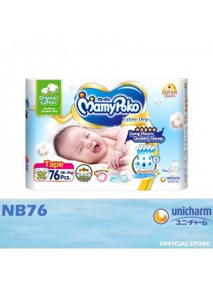 MamyPoko Organic Cotton Extra Dry Skin Tape NB76