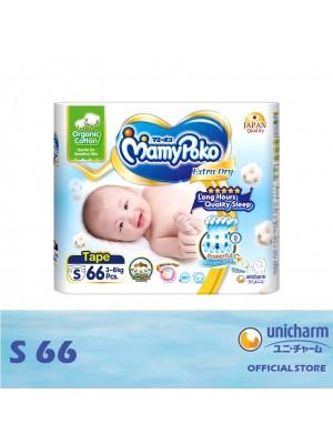 MamyPoko Organic Cotton Extra Dry Skin Tape S66