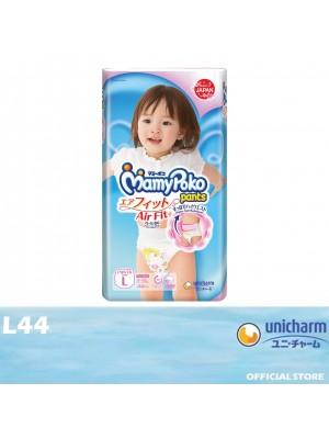 MamyPoko Pants Air Fit Girl L44
