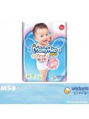 MamyPoko Pants Air Fit Unisex M58