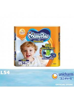 MamyPoko Standard Tape L54