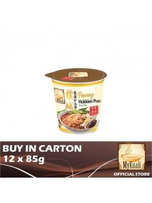 MyKuali Penang Hokkien Prawn Noodle Cup 12 x 85g