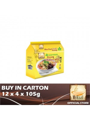 MyKuali Penang White Curry Noodle Vegetarian 12 x 4 x 105g [Essential]