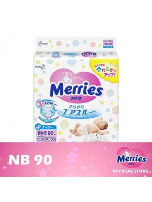 Merries Super Premium Jumbo Tape NB90