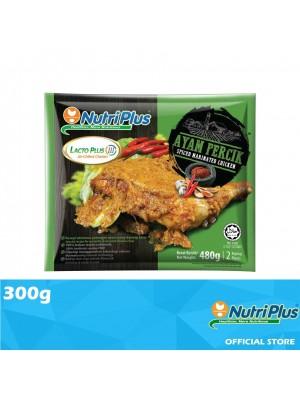 Nutriplus Lacto Plus 111 Spiced Marinate Chicken 480g
