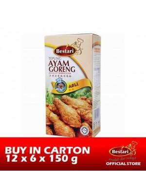 Bestari Fried Chicken Coating - Original 12 x 6 x 150g