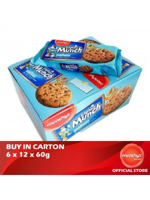 Munchy's Captain Munch Chocolate Chip Original 6x12x60g