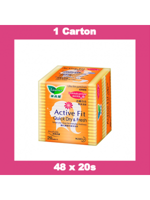 Laurier Pantyliner Active Fit - Fresh Fruity Perfume (48x20s)