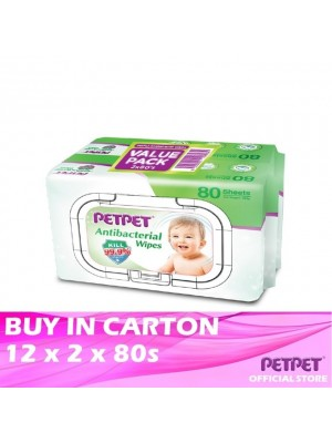 PetPet Antibacterial Wipes Twin Pack 12 x 2 x 80s