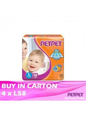 PetPet Tape Mega Pack 4 x L58