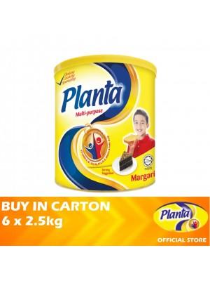 Planta Margarine 6 x 2.5kg