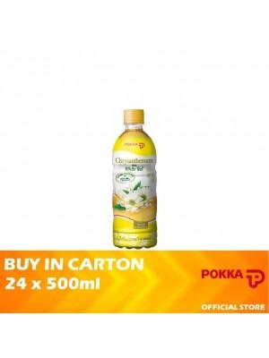 Pokka Chrysanthemum White Tea 24x500ml