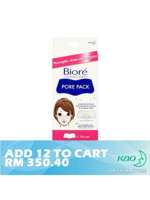 Biore Pore Pack - White Strip 10's