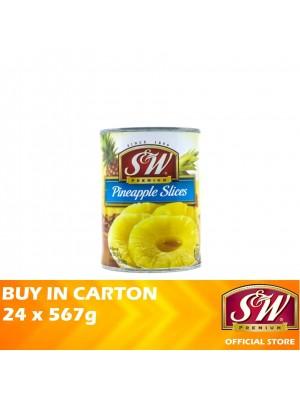 S&W Pineapple Slices 24 x 567g