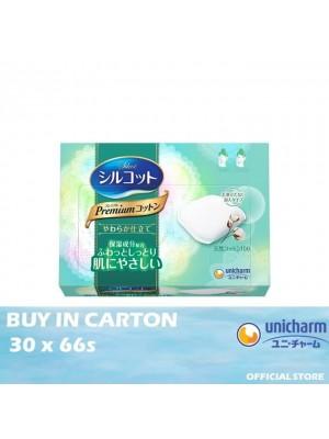 Silcot Premium Cotton Pad 30 x 66s