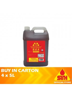 Sin Tai Hing Blended Sesame Oil 4 x 5L