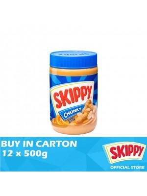 Skippy Peanut Butter Chunky 12 x 500g