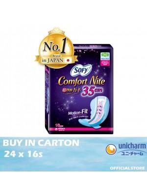 Sofy Body Fit Comfort Night Wing 35cm 24 x 16s