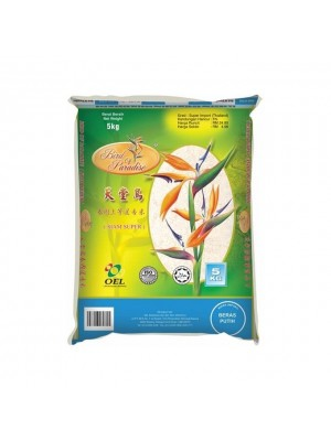 Super Siam - Bird of Paradise 5kg