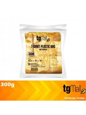 TG Mall Singlet Plastic Bag T-Shirt Bag Yellow 300g