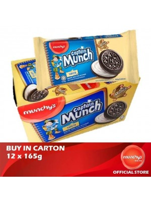 Munchy's Captain Munch Vanilla Cream 12x165g