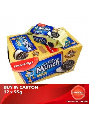 Munchy's Captain Munch Vanilla Cream 12x55g
