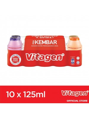 Vitagen Assorted Flavour Twin Pack 10 x 125 ml