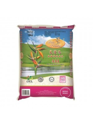 Frangrant Rice - Wangi Bird of Paradise 10kg