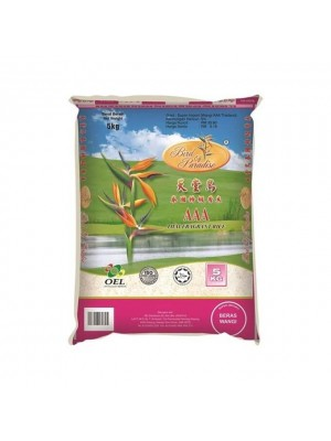 Frangrant Rice - Wangi Bird of Paradise 5kg