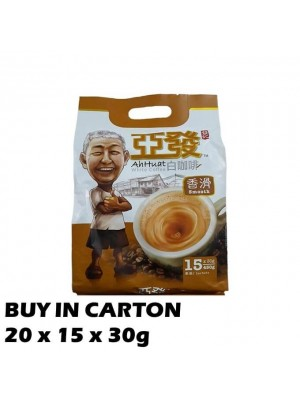 Ah Huat White Coffee Smooth 20x15x30g