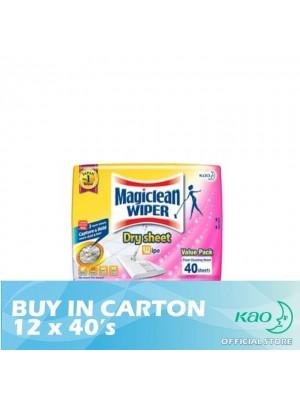 Magiclean Dry Wiper Sheet 12 x 40's