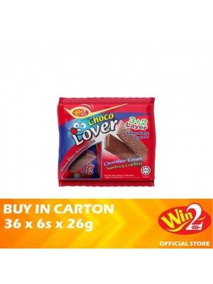WinWin Choco Lover Chocolate Cream Sandwich Crackers 36 x 6s x 26g