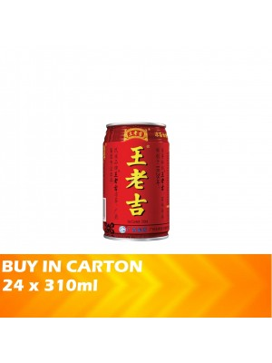 Wong Lo Kat Canned Herbal Drink 24 x 310ml