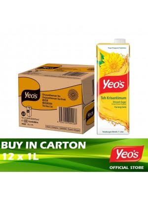 Yeo's Chrysanthemum Tea Combi 12 x 1L