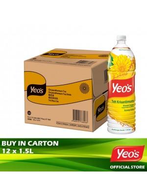 Yeo's Chrysanthemum Tea Pet 12x1.5L