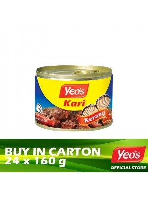 Yeo's Curry Cockles 24 x 160g