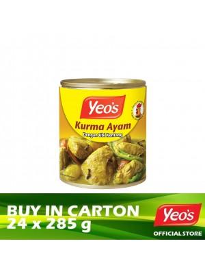 Yeo's Kurma Chicken with Potatoes 24 x 285g