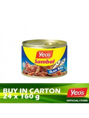 Yeo's Sambal Ikan Bilis 24 x 160g