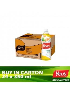 Yeo's Soya Bean PET 24 x 350ml
