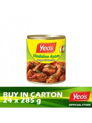 Yeo's Vindaloo Chicken with Potatoes 24 x 285g
