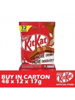 Nestle KitKat 2-Fingers Flowrap 48 x 12 x 17g