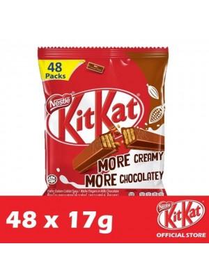 Nestle KitKat 2-Fingers Flowrap 48 x 17g