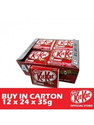 Nestle KitKat 4-Fingers Aluminium 12 x 24 x 35g