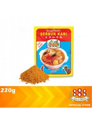 888 Curry Powder Chicken 220g